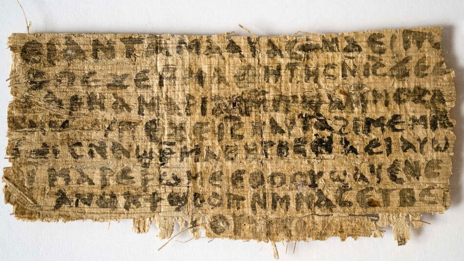 An ancient fragment mentions Jesus' wife!?